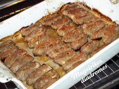 Σουτζουκάκια σμυρνέικα φούρνου Recipies, Food And Drink, Pork, Meat, Recipes, Kale Stir Fry, Pigs, Pork Chops