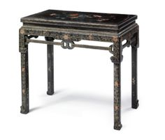 A CHINESE PAINTED AND GILT BLACK LACQUER SIDE TABLE  QING DYNASTY, 19TH/20TH CENTURY