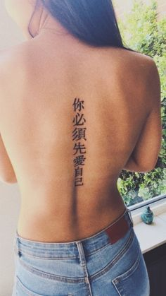 Chinese Spine Tattoo woman You are in the right place about Black And Gray Tattoos drawing Here we offer you Girl Spine Tattoos, Back Tattoo Women Spine, Flower Spine Tattoos, Faith Tattoo On Wrist, Sleeve Tattoos, Tattoo Down Spine, Butterfly Tattoos, Hand Tattoos, Trendy Tattoos