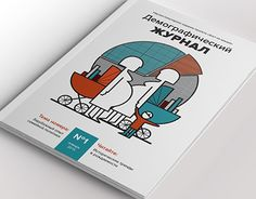 Magazine about the problems of demography