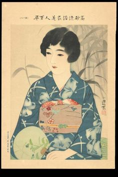 Not dated - Itō Shinsui - 18 - From the serie 100 figures of beauties wearing Takasago kimonos