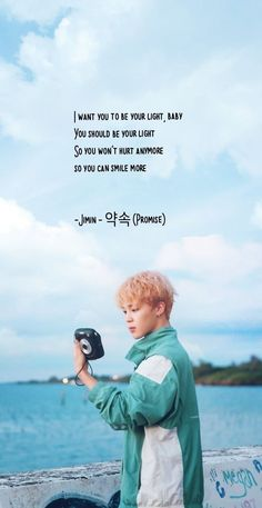 New bts wallpaper jimin promise 28 Ideas Bts Song Lyrics, Bts Lyrics Quotes, Bts Qoutes, Pop Lyrics, Foto Bts, Bts Photo, Bts Wallpaper Lyrics, Jimin Wallpaper, Frases Bts