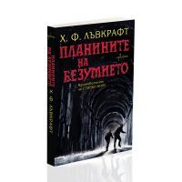 Most Wanted on http://bookstore.enthusiast.bg/