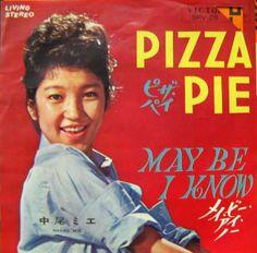"Nakao Mie ""Cute Baby"" 1962 懐かしい昭和 60年代のアメリカンポップスを日本の歌手がカバー 中尾ミエ 可愛いベイビー (昭和37年/1962)"