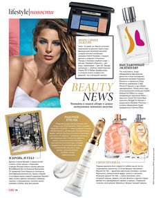 Magazine Spreads, Magazine Covers, Editorial Layout, Editorial Design, Magazine Layout Design, Annual Reports, Publication Design, Book Layout, Beauty News