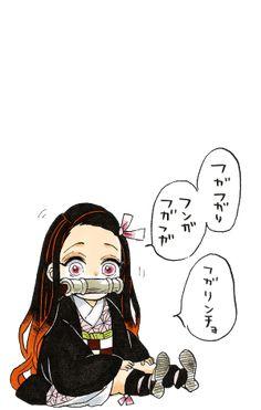 Kimetsu no Yaiba Sad Anime Girl, Anime Art Girl, Manga Art, Manga Anime, Hot Anime, Anime Girls, Demon Slayer, Slayer Anime, Anime Figures