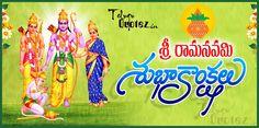 www.NaveenGFX.com: Sri Ramanavami Quotes