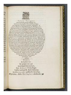 Entrée du roi Charles IX et de la reine Elisabeth d'Autriche à Paris  - Musée national de la Renaissance (Ecouen)