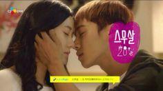 Gikwang upcoming drama 20's