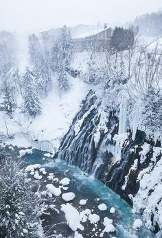 Biei, Hokkaido, Japan 美瑛 北海道 Whenever I read A Wild Sheep Chase, this is how I imagine it all Oh The Places You'll Go, Places To Travel, Places To Visit, Kumamoto, Hokkaido Winter, Beautiful World, Beautiful Places, Winter In Japan, Culture Art