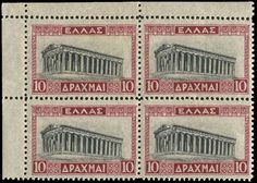 Landscapes (re-issues), complete set of 8 values in u/m VF. Greece, Landscapes, Auction, Map, Live, Stamps, Public, Layout, Women