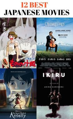 What better way to immerse yourself in Japanese culture aside from its tantalizing food? Movies of course. This year we've compiled a list of JOC readers' Japanese movie recommendations that promise s Movie To Watch List, Good Movies To Watch, Movie List, Japanese Film, Japanese Drama, Japanese Culture, Animes To Watch, Anime Reccomendations, Film Streaming Vf