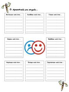 Φύλλα εργασίας για τη Συναισθηματική Αγωγή 2 Speech And Language, Classroom Management, Words, Languages, Horse