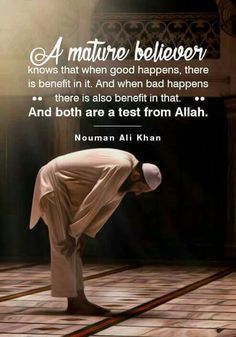 SubhanAllah, there are blessings in the good and in the BAD!