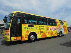 一石二鳥!岩手県で路線バスを活用した宅急便輸送開始。岩手県北バスとヤマト運輸が開発