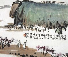 Pan Tianshou (1897-1971), Blue and Green Landscape, ca. 1932, album leaf, ink and color on paper, 33.7 x 39.1 cm. Pan Tianshou Memorial Museum, Hangzhou