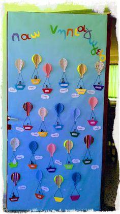 παιχνιδοκαμώματα στου νηπ/γειου τα δρώμενα: παρουσιολόγιο και οργάνωση των κέντρων ενδιαφέροντος ......air hot ballon !!!!! Air Balloon, Balloons, Classroom Decor, Triangle, Decoration, Google, Decor, Globes, Balloon
