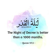 Surah al Qadr Benefits and Theme - Surah Qadr Wazifa and Rewards Islamic Inspirational Quotes, Islamic Quotes, Motivational Quotes, Quotes Positive, Quran Verses, Quran Quotes, Ramadhan Quotes, Love In Islam, Islam Hadith