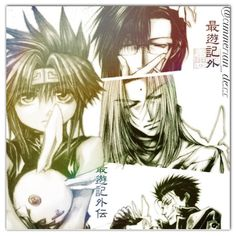 2 years later and I'm still pissed that I never found Goku's matching pic, he has to have one somewhere! Still love it doe. ~ Saiyuki Gaiden