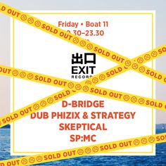 Friday Boat 11 - Exit Records *Sold Out*