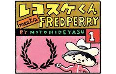 レコスケくん meets FRED PERRY | フレッドペリー日本公式サイト
