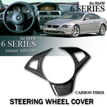 Directeur couverture de roue pour BMW série 6 E63 E64 2002 - 2007 FIBER de carbone(China (Mainland))