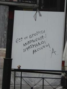 和平 : Photo Art Quotes, Lyrics, Words, Wall, Freedom, Home Decor, Deep, Music, Liberty