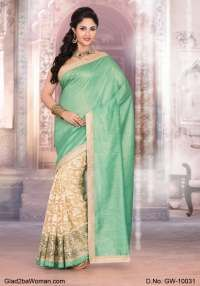Elegant Sea Green And Beige Coloured Green Silk And Patola Saree