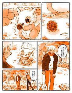 Pokemon, Kaito, Digimon, Conan, Detective, Kawaii, Manga, Comics, Toys