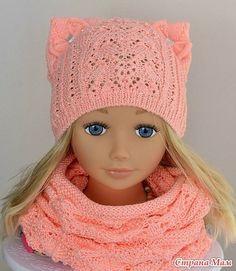 Ажурная шапочка с ушками
