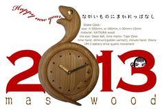 木工作品集 040-9 Woodcraft works portfolio 040-9 #オーダーメイド木の時計 #干支 #巳年 #ordermade #WoodenClock #ChineseZodiac #Year of the Snake http://ift.tt/1Nq0R26