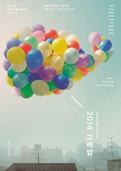 그래픽 디자인, 공간을 점령하다 : 네이버 매거진캐스트 Poster Layout, Poster Ads, Typography Poster, Poster Prints, Creative Poster Design, Creative Posters, Cool Posters, Visual Communication Design, Web Banner Design