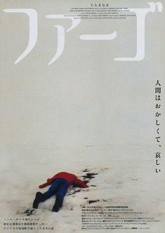Japanese movie poster for Fargo Ver:A - Coen Bros. Starring William H. Study Japanese, Japanese Poster, Hindi Movies, Drama, Disney Pixar, Fargo 1996, Cinema Posters, Movie Posters, Pix Art