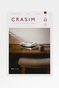 CLIENT : 株式会社天美住建一級建築士事務所 DATE : 2016 Dm Poster, Poster Layout, Editorial Layout, Editorial Design, Layout Inspiration, Graphic Design Inspiration, Book Cover Design, Book Design, Magazin Design