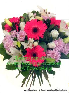 send flowers to greece now! same day delivery www.flowers4u.gr info@flowers4u.gr
