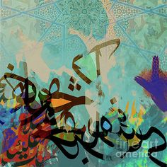 Arabic Calligraphy by Khalid Shahin, via Behance Arabic Calligraphy Art, Beautiful Calligraphy, Arabian Art, Islamic Posters, Music Drawings, Islamic Paintings, Arabic Design, Typography Art, Graphic Design Art