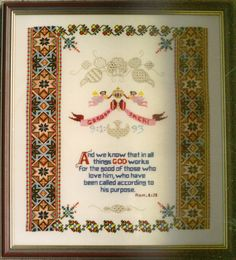 Wedding Sampler. Cross stitch and pulled thread work on 18-count Aida evenweave fabric. Borders based on a Russian design.