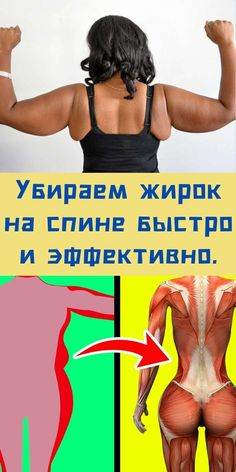 Reduce Weight, How To Lose Weight Fast, Burn Calories Fast, Weight Loss Water, Tummy Workout, Benefits Of Exercise, Feel Tired, Fett, Yoga
