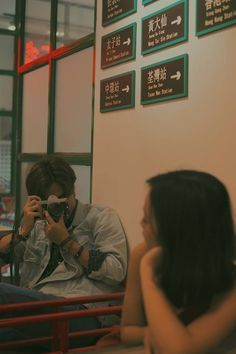 48 ideas art photography couple photographs for 2019 Cute Relationship Goals, Cute Relationships, Photoshoot Idea, Couple Photography, Art Photography, Romance, Couple Aesthetic, Ulzzang Couple, Young Love