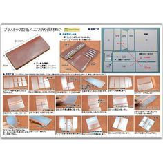 36fe7883e250 レザークラフト プラスチック 型紙 革 長財布 ロングウォレット 説明シート付き (二つ折り長財布:型紙) :0483-000491:アイランドパピー  Yahoo!ショップ - 通販