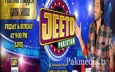 Jeeto Pakistan on Ary Digital - 11 October 2015.Watch NowJeeto Pakistan Latest Episode.Watch OnlineJeeto Pakistan High Quality videos.Watch OnlineJeeto Pakistan Full HD V...