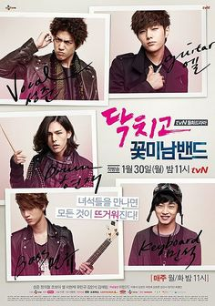 Shut Up Flower Boy Band...this is what led me to kpop, I had been watching dramas for a little over a year when I saw this show and fell in love with the music