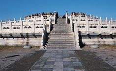 Marble platform  http://www.chinaspree.com/china-travel-guide/china-tours-beijing-temple-of-heaven.html