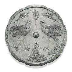 A Magnificent and Very Rare Silvery Bronze Octalobed Mirror With Cranes  Tang Dynasty (618-907)