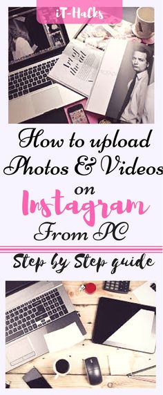 How to use Instagram (uploading photos & videos) from pc/computer/laptop...How to upload instagram stories, photos ,videos & posts. Best hacks, tips & ideas... Step by step guide...How to use...for business & beginners schedule posts #stepbystep #howto #instagram #guide #hacks #ideas #followers #follow #follow4follow #me #story #photos #video #socialmedia #socialmediamarketing #tips #inspiration #goals #pictures #blog #blogger #makemoneyonline #business #marketing #viral #crafts #app