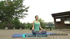 """단월드 명상쉼터♡ :: 변비에 효과적인 단월드 기체조, """"발바닥 치고, 옆구리 숙이기"""""""