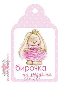 Леся Скрапбукинг