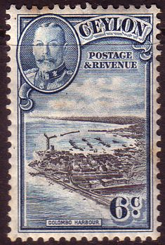 Ceylon 1935 King George V SG 370 Colombo Harbour Fine Mint SG 370 Scott 266 Other Commonwealth Stamps for sale here