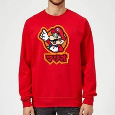 Buy Nintendo Super Mario Mario Kanji Sweatshirt - Red from Zavvi, the home of pop culture. Take advantage of great prices on Blu-ray, merchandise, games, clothing and more! Superman Suit, Male Sweaters, Nintendo Characters, Funko Pop Vinyl, Super Mario Bros, Graphic Sweatshirt, Suits, Sweatshirts, Red