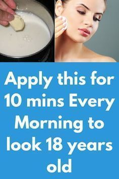Apply this for 10 mins Every Morning to look 18 years old This homemade face mask will give a youthful glow to your skin and will also reduce dark spots. It will also help in reducing fine lines, wrinkles and gives you a radiant and glowing skin. Face Scrub Homemade, Homemade Face Masks, Homemade Skin Care, Face Mask For Blackheads, Skin Mask, Acne Mask, Face Skin, Tips Belleza, Skin Brightening